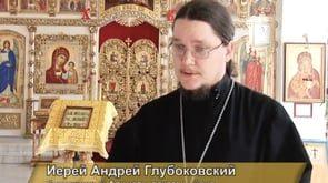Программа «Православный календарь» от 6 сентября 2016 года